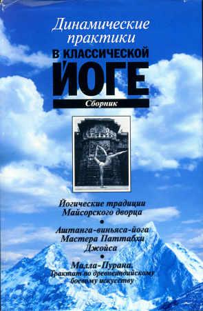 сборник книг с участием А.Лаппа