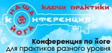 23-25 сентября Андрей Лаппа в Москве