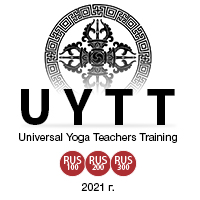 Сертификационный курс по Универсальной йоге. 1, 2 и 3 часть Крым, Симеиз с 16 июля по 28 августа 2021 г.